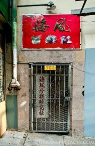 Streets of San Franciso (Chinatown door) 10.6.14